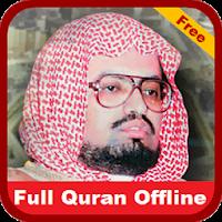 Full Quran Offline Ali Jaber Apk Download for Android