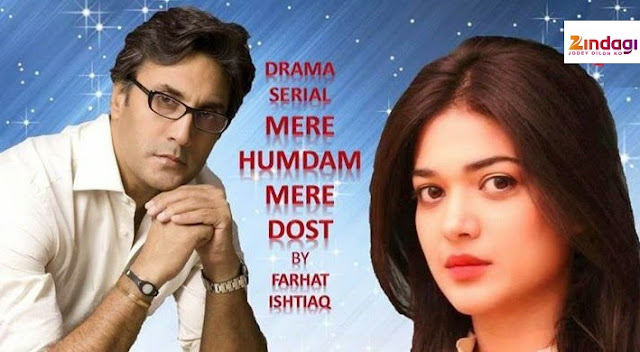 'Mere Humdum Mere Dost' Upcoming Zindagi Tv Serial Wiki Story,Cast,Promo,Title Song,Timing,Pics