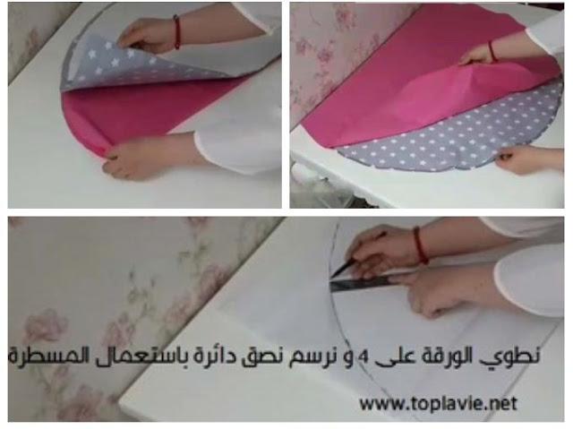 تعلم خطوات خياطة لوندو دائري الشكل - طقم الرضيع