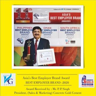 Best Employer of the Year के सम्मान से कॉन्क्रीट गोल्ड ब्रांड सीमेंट के प्रेसिडेंट पीपी सिंह सम्मानित | #NayaSaberaNetwork
