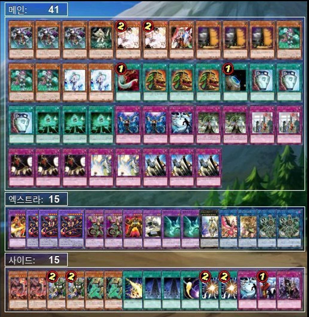 [Meta展望] 1/25-1/26 賽事上位卡表參考區 - NTUCGM 卡研社遊戲王部落格