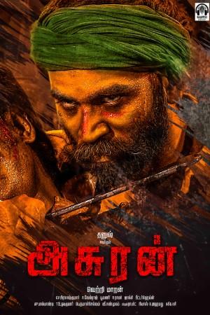 Download Asuran (2019) Dual Audio {Hindi-Tamil} Movie 480p | 720p | 1080p HDRip 600MB | 1.4GB