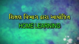 https://www.happytohelptech.in/2020/06/std-3-home-learning-video-in-dd-girnar.html