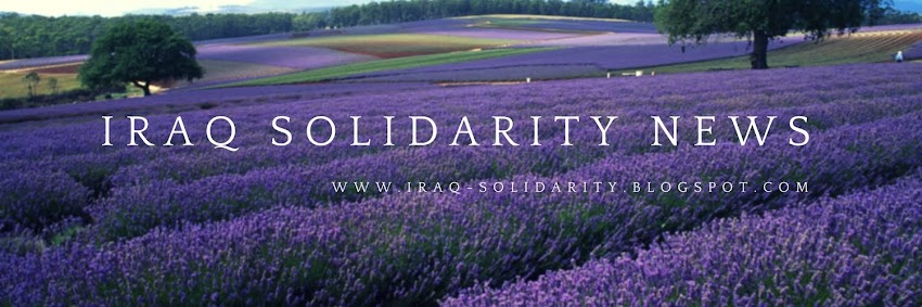 Iraq Solidarity News (Al-Thawra)