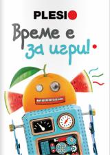 PLESIO каталог-брошура ЮНИ - ЮЛИ 2016