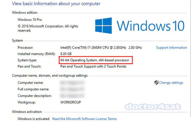 ما الفرق بين  ويندوز Windows 32 بت و 64 بت؟
