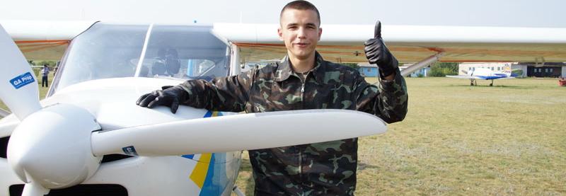 Уперше курсанти отримали ліцензії приватного пілота