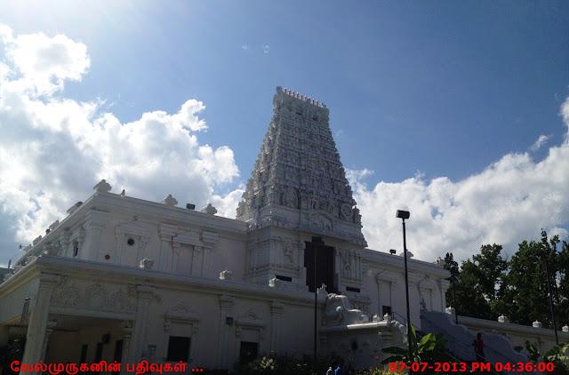 Maryland Hindu Temple