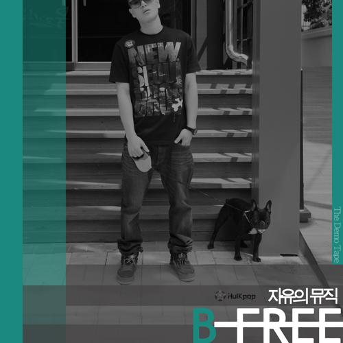 B-Free – Free Music – EP