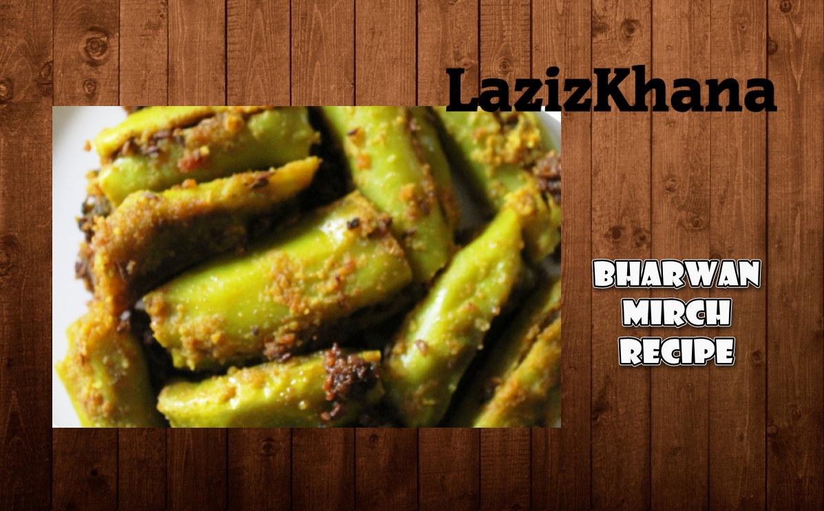 भरवां मिर्च का अचार बनाने की विधि - Bharwan Mirch Hindi Recipe