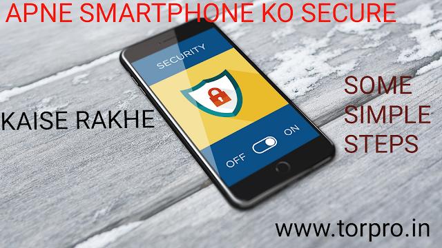 Smartphone Ko secure kaise rakhen aur Apne personal information Ko kaise safe rakhen