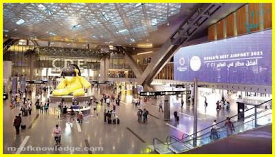 مطار حمد الدولي يفوز بلقب أفضل مطار في العالم  Top 10 Airports of 2021 in the world!