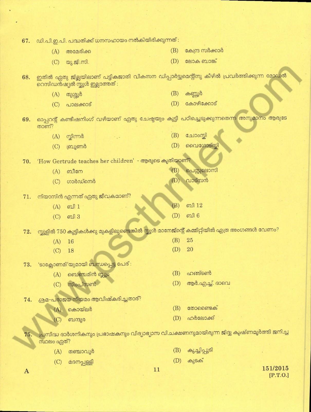 PSC THRILLER: Nursery School Teacher- Question Paper with