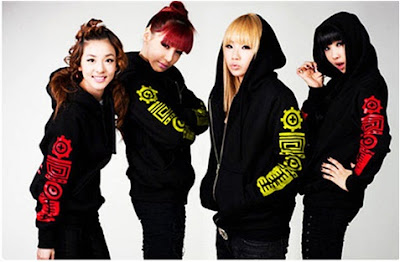 K Pop Booming Fashion Style