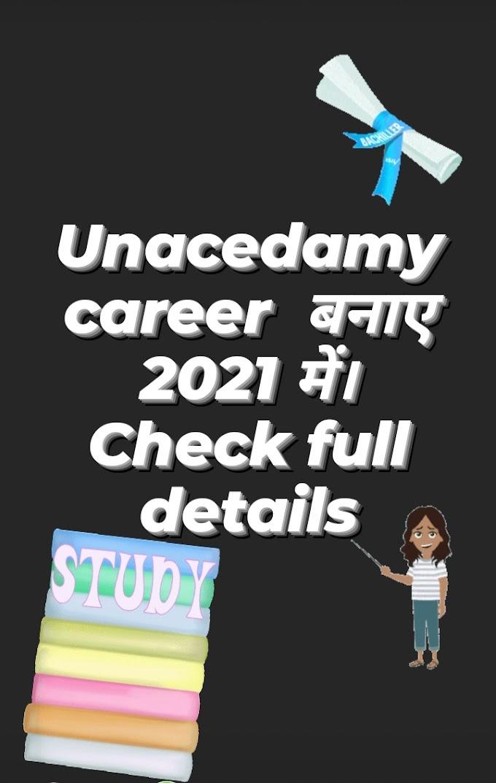 Unacedamy career kaise banaye? (2021)