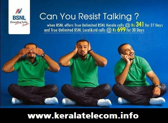 bsnl-unlimited-calling-offers-stvs