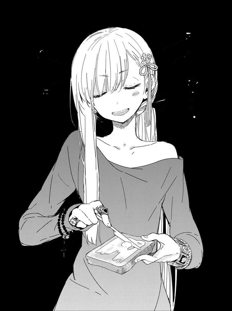mukuro (sakiyo cake)