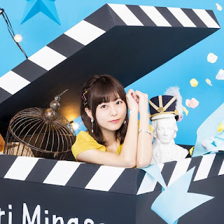[Single] Inori Minase – Massugu ni, Toumei ni. (Digital Single) [MP3/320K/ZIP]