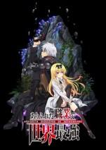 Anime Summer 2019 terbaru
