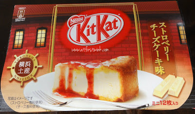 Kit Kat Yokohama edition strawberry cheesecake flavor found in Japan