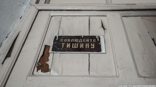 Hospital abandonado en Rusia