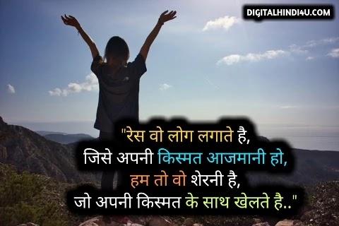 Girls-Attitude-Shayari-image