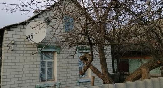 Продам дом в пригороде Харькова недорого в райцентре Мерефа