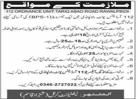 Jobs 112 Unit Ordnance Unit Rawalpindi Pakistan Army