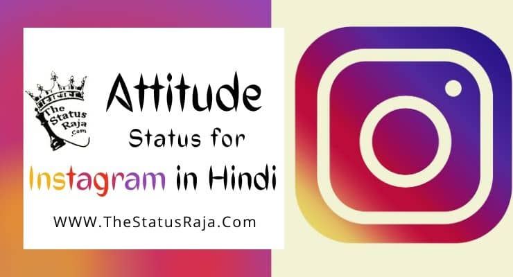 [Best] Attitude Status for Instagram in Hindi  thestatusraja