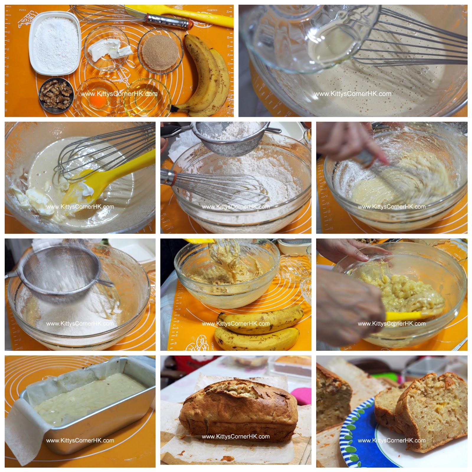 Cream Cheese Banana Bread 香蕉乳酪蛋糕