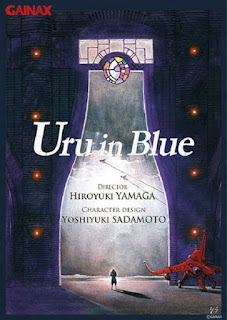 تقرير فيلم أورو باللون الأزرق Aoki Uru