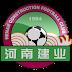 Henan Jianye FC 2019 - Effectif actuel