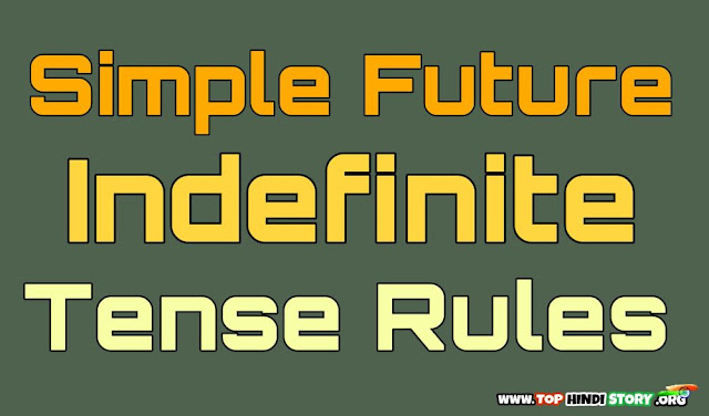 Simple Future Tense Rules in Hindi