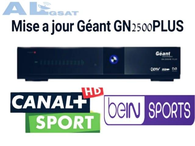 اخر تحديث للجهاز جيون - تحديث جيون GN-2500 HD PLUS بلوس - جيون GN-2500 HD PLUS بلوس