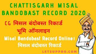 Chattisgarh Misal Bandobast Record