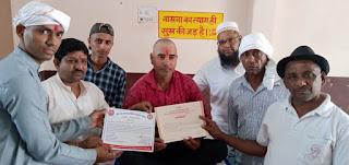 पगड़ी रस्म में की अनूठी पहल -- अन्नदान के साथ रक्तदान शिविर   pagdi rasm ki anuthi phal