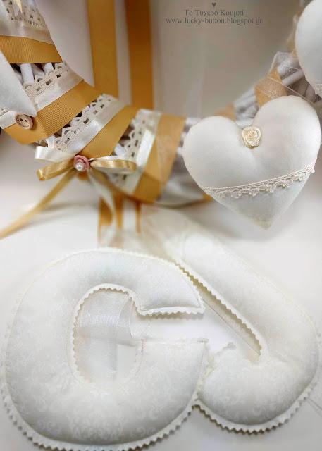 Χειροποίητο διακοσμητικό στεφάνι γάμου με υφασμάτινα γράμματα