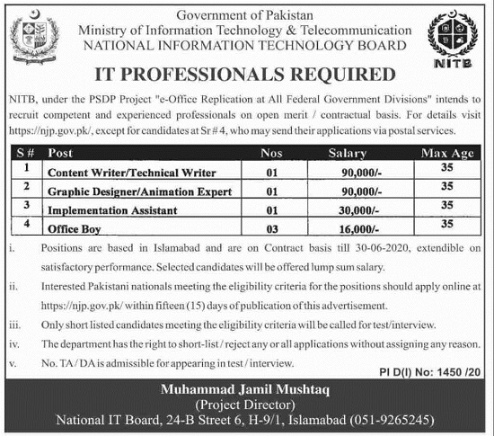 national-information-technology-board-nitb-jobs-2020-latest-advertisement
