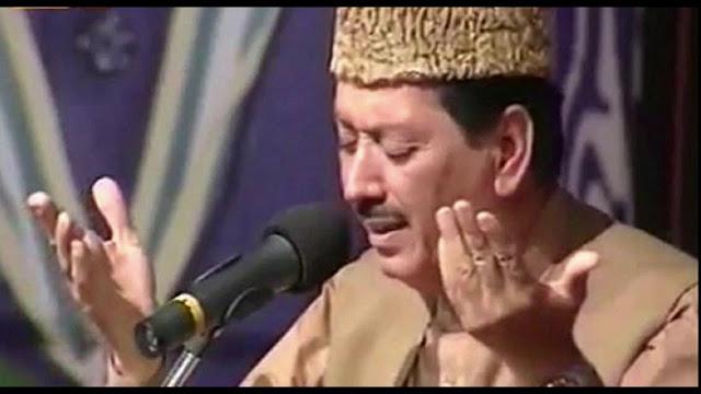 Zahe Muqaddar Huzur-e-Haq Se Lyrics