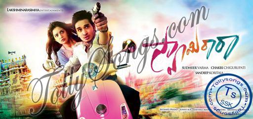 Ra One Telugu Movie Download Closet Drama Definition