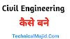 Civil Engineer कैसे बने