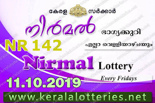 "KeralaLotteries.net, ""kerala lottery result 11 10 2019 nirmal nr 142"", nirmal today result : 11-10-2019 nirmal lottery nr-142, kerala lottery result 11-10-2019, nirmal lottery results, kerala lottery result today nirmal, nirmal lottery result, kerala lottery result nirmal today, kerala lottery nirmal today result, nirmal kerala lottery result, nirmal lottery nr.142 results 11-10-2019, nirmal lottery nr 142, live nirmal lottery nr-142, nirmal lottery, kerala lottery today result nirmal, nirmal lottery (nr-142) 11/10/2019, today nirmal lottery result, nirmal lottery today result, nirmal lottery results today, today kerala lottery result nirmal, kerala lottery results today nirmal 11 10 19, nirmal lottery today, today lottery result nirmal 11-10-19, nirmal lottery result today 11.10.2019, nirmal lottery today, today lottery result nirmal 11-10-19, nirmal lottery result today 11.10.2019, kerala lottery result live, kerala lottery bumper result, kerala lottery result yesterday, kerala lottery result today, kerala online lottery results, kerala lottery draw, kerala lottery results, kerala state lottery today, kerala lottare, kerala lottery result, lottery today, kerala lottery today draw result, kerala lottery online purchase, kerala lottery, kl result,  yesterday lottery results, lotteries results, keralalotteries, kerala lottery, keralalotteryresult, kerala lottery result, kerala lottery result live, kerala lottery today, kerala lottery result today, kerala lottery results today, today kerala lottery result, kerala lottery ticket pictures, kerala samsthana bhagyakuri"