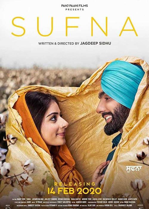 Sufna Full Movie Download Pagalworld Filmywap Djpunjab
