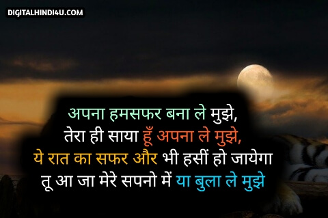 hindi good night shayari walpaper