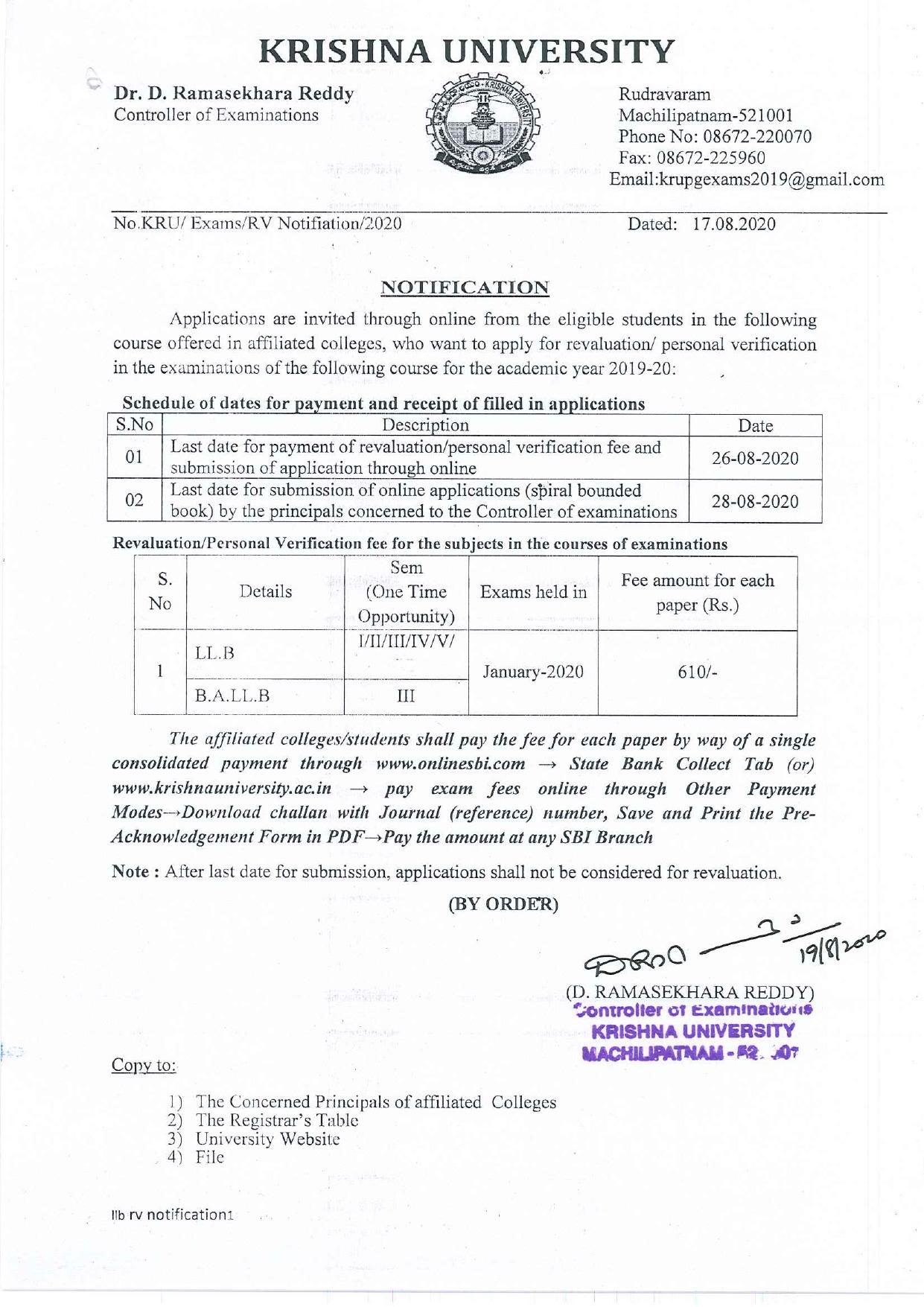 Krishna University LLB & BALLB One Time Opportunity Jan 2020 Revaluation Fee Notification