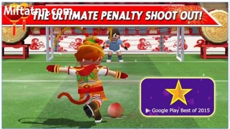 Game Tendangan Penalti Sepak Bola Android Perfect Kick APK
