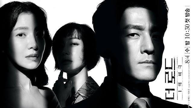 Tudo sobre The Road: Tragedy of One, novo k-drama de mistério