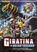 Pokemon: Giratina and the Sky Warrior! Ani-Manga