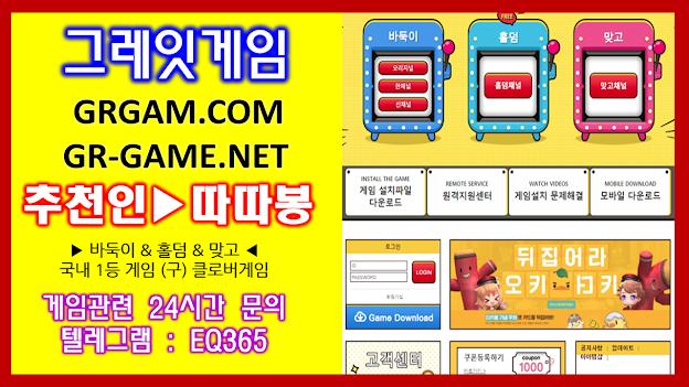 온라인바둑이 온라인홀덤 게임 몰디브게임