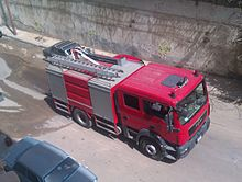 نشوب حريق فى مدرسة للغات باسوان